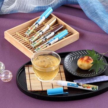 送料無料 ペン型の携帯粉末容器入りのお茶 好きだっ茶〔麦茶、ほうじ茶、ウーロン茶〕