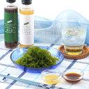 「ぷちぷち海ぶどう」と海ぶどうにつけると美味しいぽん酢セット