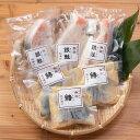 鮭の粕漬けと鰆の西京漬け セット 6切 詰め合わせ 個包装 魚 味噌漬け 粕漬け 冷凍 惣菜 無添加 漬け魚 魚栄商店