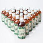 送料無料 グァバ茶ペットボトル350ml×24本 農事組合法人グァバ生産組合・沖縄県 健康を気にする方に最適な、沖縄産原料100%のグァバ茶。