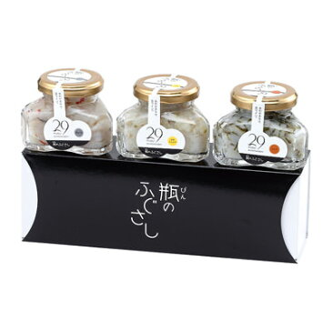 下関から新しいフグ食スタイル! 瓶のふぐさし(3本セット) | 有限会社玄洋社・山口県