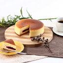 チーズケーキ お取り寄せスイーツ sweets ベイクドチーズケーキ 650g その1