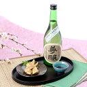 お酒 日本酒 純米酒 飲み手の心を満たすオールマイティな1本 夢醸 純米酒 株式会社宮本酒造店 石川県