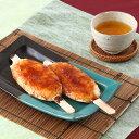 お歳暮 和菓子 送料無料 スイーツ 香ばしい味と香りが広がる 五平餅16本詰