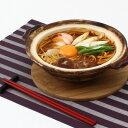 乾麺なのに、お鍋ひとつで簡単調理! 国産小麦みそ煮込みうどん