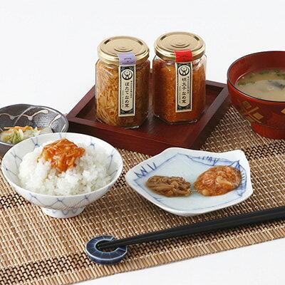 キノコ王国長野からお届けする 2種の味わい なめ茸セット