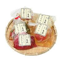 京漬物亀蔵柚子トマト入りセット