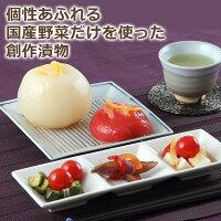 お取り寄せ食品梅干・漬物・佃煮漬物柚子トマト入り