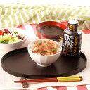 北海道 お取り寄せ 豚肉 豚丼 セット 480g かみこみ豚 薄めスライス