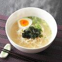 ラーメン こんにゃくラーメン 12食 ギフトセット ケーフーズ生田目 福島県