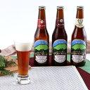 ビール 国際ビール大賞2004で金賞受賞 やくらいビール330mlキャリー3本入り