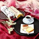 洋菓子 ケーキ お取り寄せスイーツ sweets ブランデーケーキ セット その1