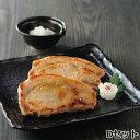 神奈川県産はまかぜポーク 味噌漬