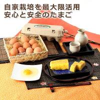 お取り寄せ食品卵・チーズ・乳製品卵・卵加工品
