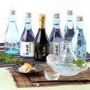 日本酒 大吟醸酒 こだわりの酒を飲み比べ 能登路 冷酒セット...