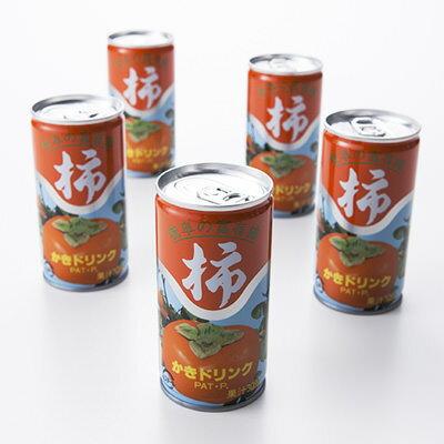 富有柿 柿ジュース