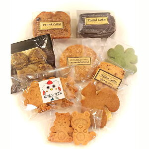 Vegan Sweets 詰合せ ビーガン スイーツ 焼き菓子 マフィン クッキー ケーキ 精進スイーツ結び 宮城 登米市 ゆるキャラ お菓子