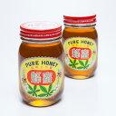 【ポイント10倍】 蜂蜜(2本セット) 森下友蜂堂 富山県 皇室献上品。トチの花を蜜源とする芳醇な香りと甘みのある蜂蜜です