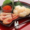 北海道 お取り寄せ 海鮮 セット ボタンエビ ほたて 各500g いくら醤油漬