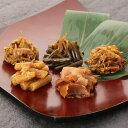 お惣菜詰め合わせ〔のんべえ、めし喰らい、薄切り生姜の佃煮、き...