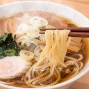 中華そば 3種 6食 醤油 味噌 チャンポン麺 味噌ラーメン