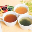 インスタントスープ 定番スープ セット 75個 即席スープ ...