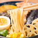 ラーメン 札幌スープカリーラーメ...