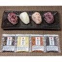 阿波音 14g 20袋 セット 古代米 徳島県産 玄米 個包...