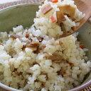 尾西のごはんシリーズ AY アルファ米 非常食 セット 保存食 5年保存 赤飯 わかめごはん おこわ 五目ごはん 尾西食品株式会社 東京都