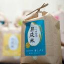 熟成米 食べ比べ セット 2kg コシヒカリ 夢しずく さがびより ヒノヒカリ 佐賀県産 美味しいお米 ごはん 株式会社 唐房米穀 佐賀県