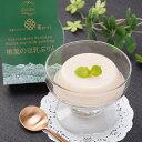 椎葉の豆乳ぷりん セット 豆乳プリン 国産 ヘルシー デザー