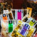 出羽路の香 漬け物 7種 詰め合わせ セット