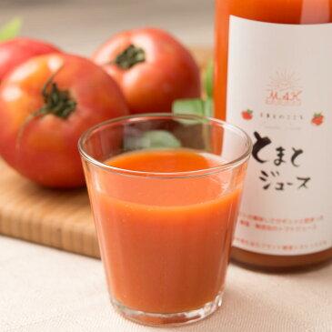甘酒 とまとのジュースとあまざけスムージー セット あま酒 スムージー 苺 トマト ジュース マーコ 愛知