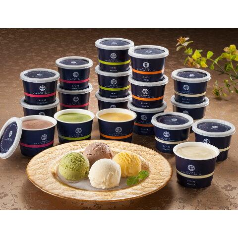 京都センチュリーホテル アイスクリームギフト 18個セット 〔バニラ・チョコレート・抹茶・マンゴー ×各4〕 アイスクリーム