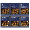 ほてるISAGO神戸 黒毛和牛カレー 6食 高級 レトルトカ