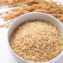 令和元年産 特別栽培米 あきたこまち 玄米 5kg お米 真空パック 米 ごはん 秋田県産 佐々木米穀店
