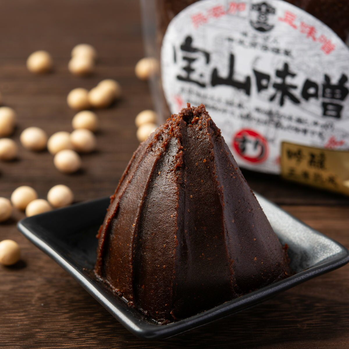 宝山味噌 豆味噌