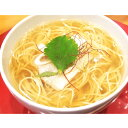 糸島鯛ラーメン 2人前 252g ラーメン 麺類 インスタン