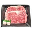 黒毛和牛阿波牛 おうちでロースステーキ 2枚セット 牛脂付 牛肉 和牛 国産 ブランド肉 黒毛和牛 ステーキ用 精肉 肉 冷凍 牛ロース ロース ステーキ 阿波牛 徳島産 高級 銘柄牛 ごちそう 贅沢