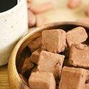チョコ黒糖 3種 お試しセット トリュフ 洋菓子 タンカンピ