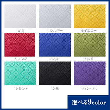 四ツ菱サテンジャガード112巾