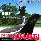 BMZインソールゴルフ
