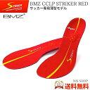 【OFFクーポン+P20倍】 BMZ CCLP ストライカー RED《正規品》 赤 レッド 薄型モデ ...
