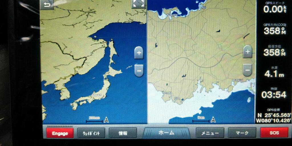 GARMIN ガーミン GPSMAP 8417 ジーピーエスマップ 日本語モデル