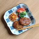 スクエアプレート 和食器 (青い四葉)【大皿 取り皿 アウト...