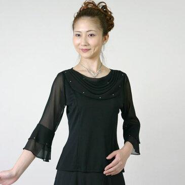 コーラスブラウス コーラス衣装 合唱衣装(9号〜15号)黒 シフォンドレープブラウス