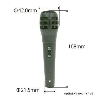 マイクダイナミックマイクフォーン端子ケーブル付属GMC-01ブラック/GID送料無料郵便