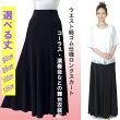 ロングスカート黒フレアースカートコーラス・合唱衣装西日本楽器