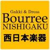 Bourree 西日本楽器