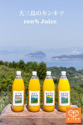 juice4set